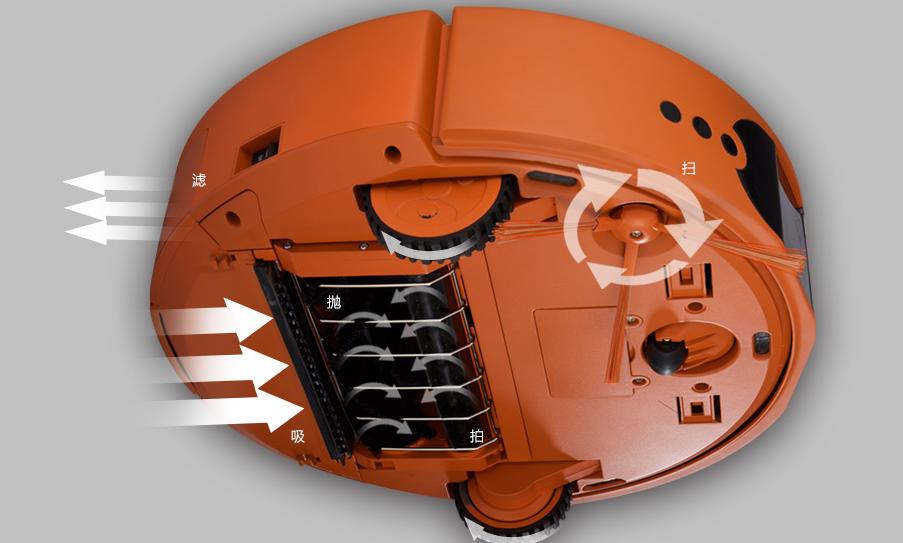 inxni 以内导航扫地机器人X373
