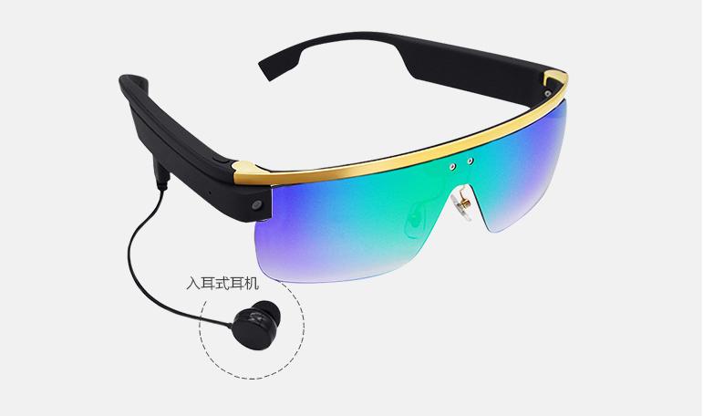 See U 智能眼镜