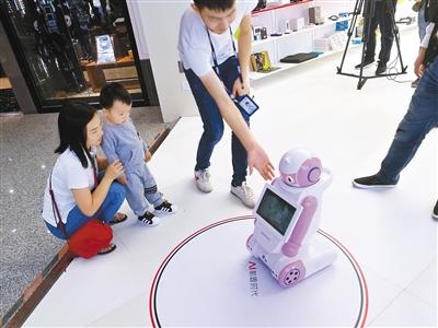 西安硬科技的新名片 机器时代体验中心受关注